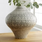 Crate & Barrel Geo Vase