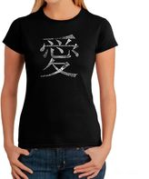 Bed Bath & Beyond Women's Word Art Chinese Love T-Shirt in Black