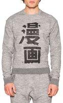 DSQUARED2 Kanji-Character Long-Sleeve Sweatshirt, Gray