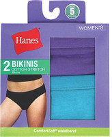 Hanes Women's Cotton Stretch Bikinis (6 Pairs)