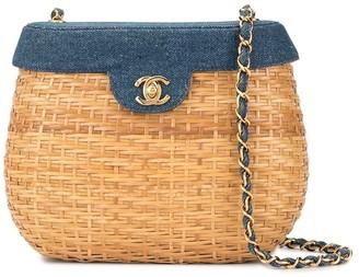 Chain Basket woven shoulder bag