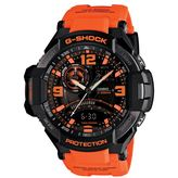 G Shock G Shock Watch