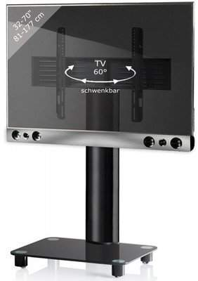 "VCM TV Pedestal + Soundbar Holder Presentation Bracket Stand 32""-70""""SBM400 Swivel with Wheels Black/Silver"