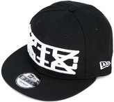 Kokon To Zai embroidered baseball cap