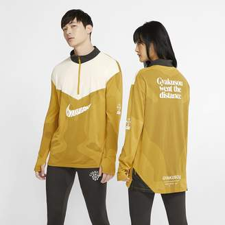 Nike Zip Long-Sleeve Top x Gyakusou