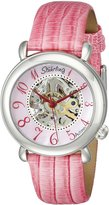 Stuhrling Original Women's Lifestyle 'Wall Street' Skeleton Watch 108.1215A9
