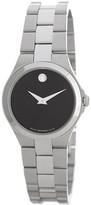 Movado Women's Stainless Steel Quartz Watch