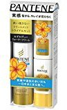 Pantene Japan Hair Products - Treatment unity sustained Essence Shampoo & Conditioner with a mini size that does not wash out 100ml + 40ml + 40g) *AF27*