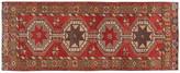 """One Kings Lane Vintage Turkish Oushak Runner - 4'11"""" x 12'10"""" - brick red/gold"""