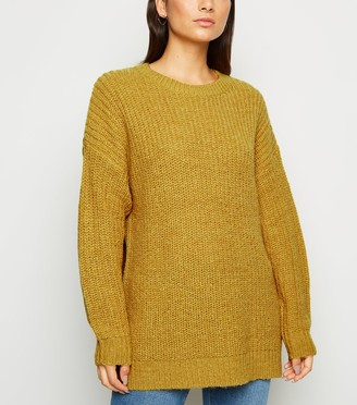 New Look Petite Longline Knit Jumper