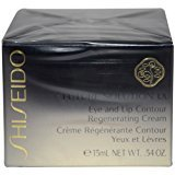 Shiseido Future Solution Lx Eye and Lip Contour Regenerating Cream for Unisex, 15ml/0.54oz