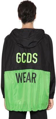 GCDS Hooded Nylon Windbreaker Jacket