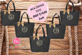 Etsy Tote Bag with ZIPPER ,Bridesmaid tote bag , bridesmaid gifts , beach bag , bachelorette party gift ,