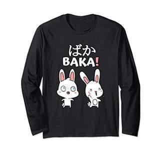 Funny Anime Japan Baka Bunny Slap Cute Baka Rabbit Japanese Long Sleeve T-Shirt