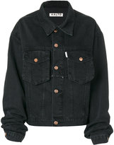 Aalto oversized denim jacket - women - Cotton - 36