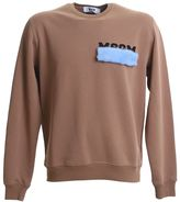 MSGM Camel Cotton Sweater With Mink Patch