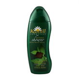 Kamill Choco-Mint and Cocoa Butter Shower Gel