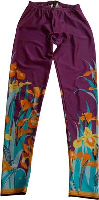 Louis Vuitton Purple Spandex Trousers