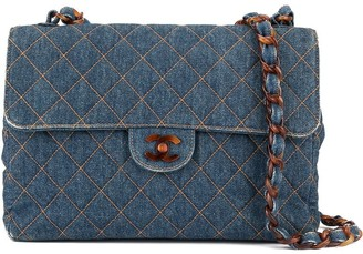 Chanel Pre Owned 1996-1997 quilted Jumbo XL shoulder bag