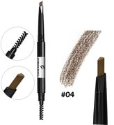 I.B.N 2 in 1 Brown Eyebrow Pencil with Brow Brush / Automatic Waterproof Eyebrow Colour for Women Girls (Brown )
