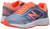 New Balance 860v5 (Little Kid/Big Kid)
