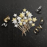 Crate & Barrel Party Star Picks, Set of 24