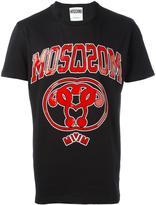Moschino varsity logo T-shirt