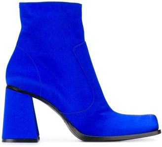 Maison Margiela Squared-Toe Ankle Boots