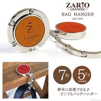 SAM. Kikaku Jeans (Tochigi Leather) Back Hanger red