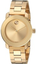 Movado Bold - 3600434 Watches