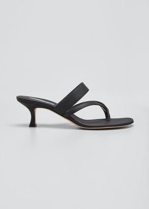 Manolo Blahnik Susa Woven Slide Sandals