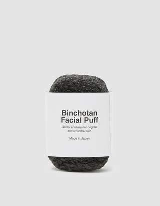 MORIHATA Binchotan Facial Puff