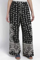 Angie Border Print Wide Leg Pull On Pants