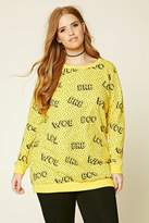 Forever 21 Plus Size BRB Sweatshirt