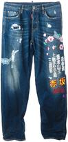 DSQUARED2 'Super Big' embroidered jeans - men - Cotton - 46