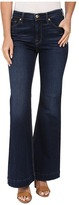 7 For All Mankind Tailorless Ginger in Buckingham Blue