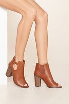Forever 21 FOREVER 21+ Buckle Cutout Booties