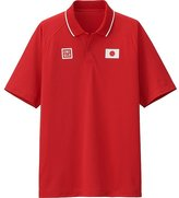 Uniqlo Men Nk Dry Ex Short Sleeve Polo Shirt 16og