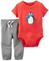 Carter's Baby Boy Embroidered Applique Short Sleeve Bodysuit & Pants Set