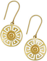 Macy's Greek Key Disc Drop Earrings in 10k Gold