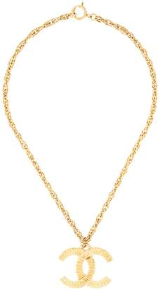 Chanel Pre-Owned CC pendant necklace