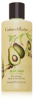 Crabtree & Evelyn Revitalising Bath and Shower Gel - Avocado Olive and Basil