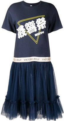 Viktor & Rolf ruffled tulle T-shirt dress