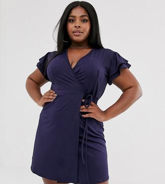 Unique21 Hero short sleeve wrap dress