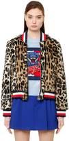 Tommy Hilfiger Collection Leopard Print Faux Fur Bomber Jacket