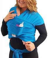 Blue Joey Wrap With Pocket