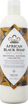 Nubian Heritage African Black Soap Body Lotion