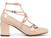 Fendi Rainbow Leather Pumps - Beige