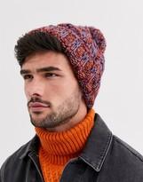 Asos Design DESIGN bobble beanie in chunky multi colored knit