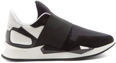 Givenchy Runner slip-on suede-trimmed trainers